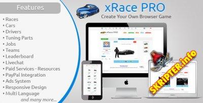 xRace PRO 1.0