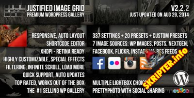 Justified Image Grid v2.2.2