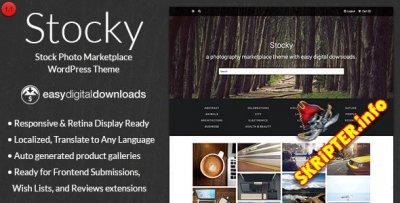 Stocky 1.3.7 - шаблон онлайн продажи фотографий для WordPress