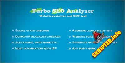 Turbo SEO Analyzer v1.5 - SEO анализатор сайта
