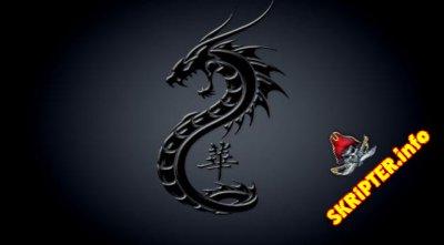 Черный дракон - скрипт копирования сайтов