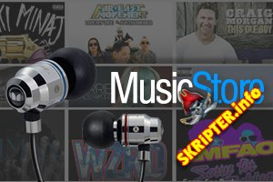 WPMS - WordPress Music Store Pro