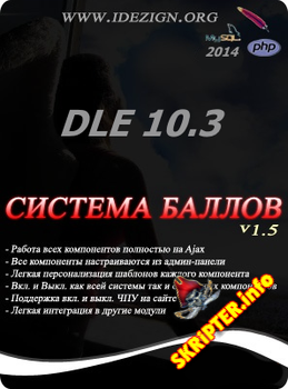 System points 1.5 Final [DLE 10.3]