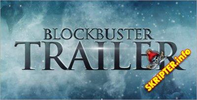 Blockbuster Trailer 7