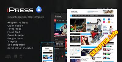 iPress 1.0.1