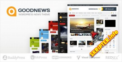 Goodnews v.5.7.3 - премиум-тема для WordPress