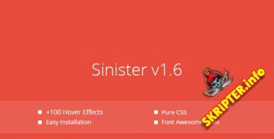 Sinister 1.6.4