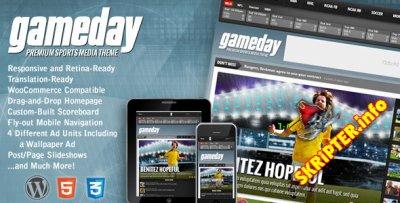 Gameday v3.0 - спортивный шаблон для WordPress