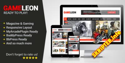 Gameleon v.2.7