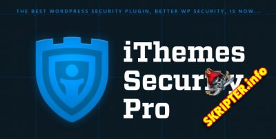 iThemes Security Pro v3.8.0 - защита WordPress сайта
