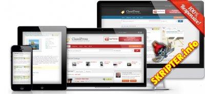ClassiPress 3.3.3 Rus