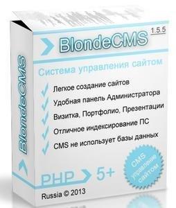 BlondeCMS v.1.5.5