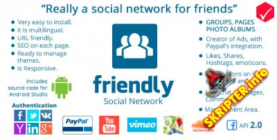 Friendly Social Network v1.5.1