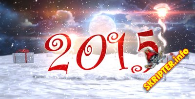 Magic Christmas Eve - Project for After Effects (Videohive)