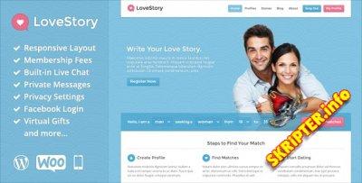 LoveStory 1.12
