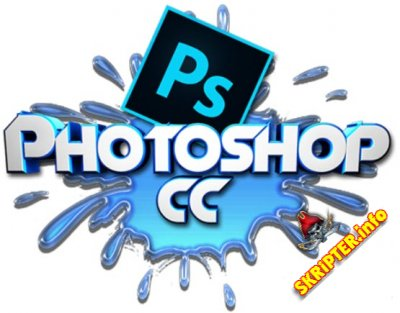 Adobe Photoshop CC 14.2.1 Final Rus RePack