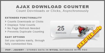 Ajax Download Counter 2.0
