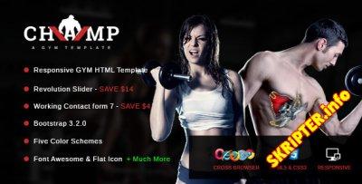 HTML шаблон Champ 1.0