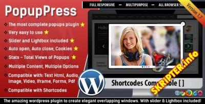 PopupPress 2.1.8 - всплывающие окна для Wordpress