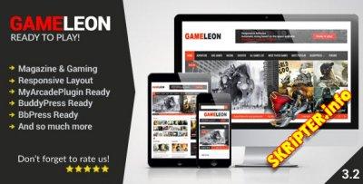 Gameleon v.3.2