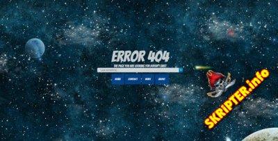 Deep Space 404