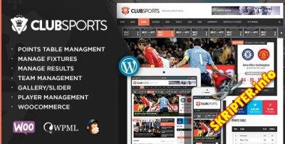 Club Sports v.1.7