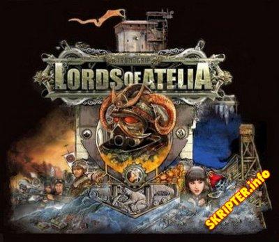 Скрипт онлайн игры Lords Of Atelia