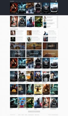 MovieWeb [DLE 10.3]