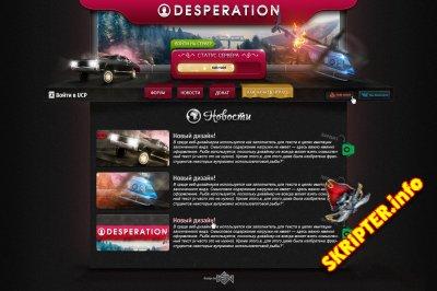 Desperation [DLE 10.3]