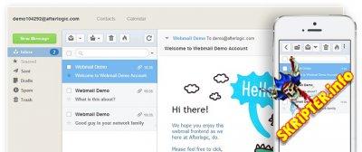 Webmail Pro PHP 7.4.2 + Keygen