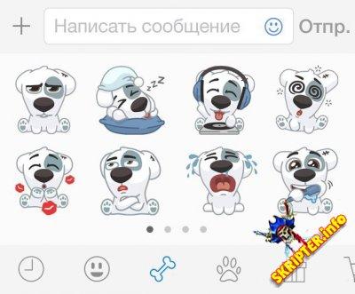 Стикер-пак ВКонтакте