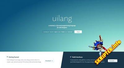 uilang.js - Новый язык программирования