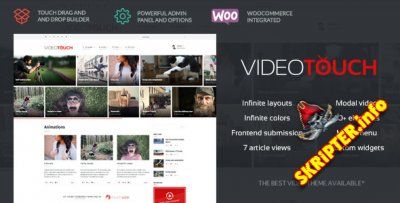 VideoTouch v1.8.1 - видео-шаблон для WordPress