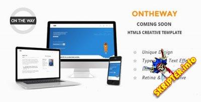 Ontheway - оффлайн для сайта
