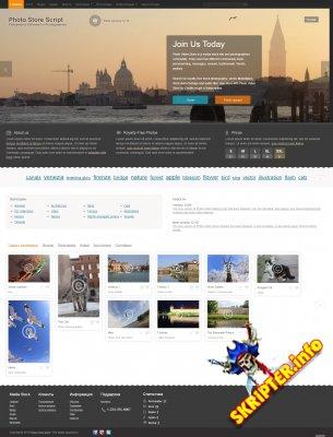 Photo Video Store Script 14.09