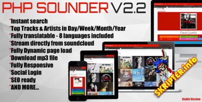 PHP Sounder v2.2 Rus