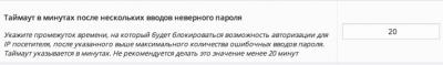 DataLife Engine v.10.4  Final Release (ORIGINAL & NULLED)
