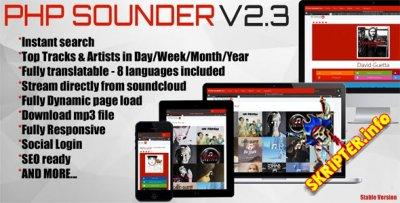 PHP Sounder v2.3 Rus