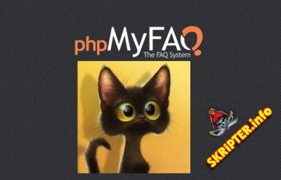 phpMyFAQ 2.8.24 Rus - система вопросов и ответов