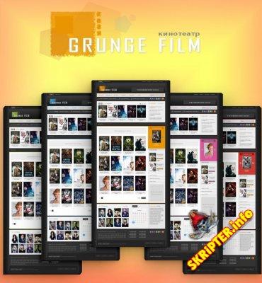 Grunge Film [DLE 10.3]