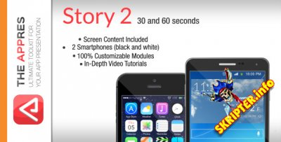 Mobile App Promo - After Effects Project (Videohive)