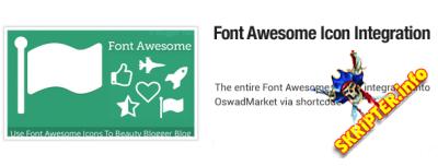 Oswad v2.0.2 - шаблон интернет магазина для Wordpress