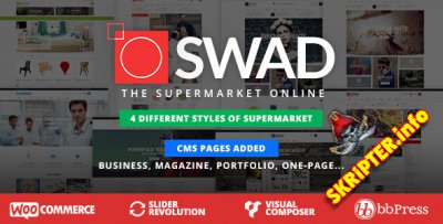 Oswad v1.3.2 - шаблон интернет магазина для Wordpress
