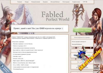 HTML шаблон FabledPW