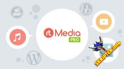 rtMedia Pro v2.5.21 - плагин для работы с медиа файлами WordPress.