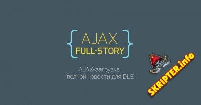 AJAX Full-Story 1.2.4