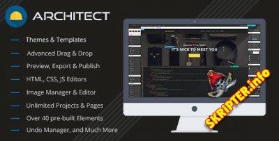 Architect v.1.1.1
