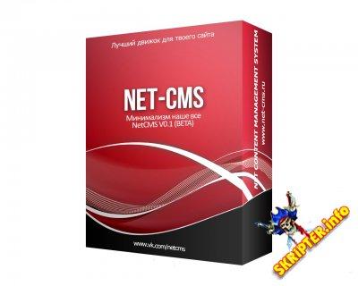 NetCMS V0.1 (BETA) - Система управления сайтом