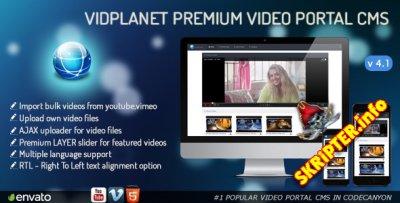 Vidplanet Premium v4.1