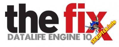Фикс в DataLife Engine 10.4